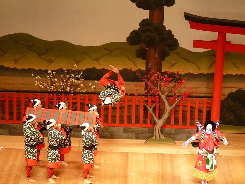 teatro orientale kabuki