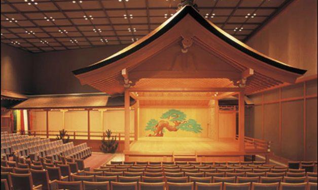 Alla riscoperta dell'esotico teatro orientale