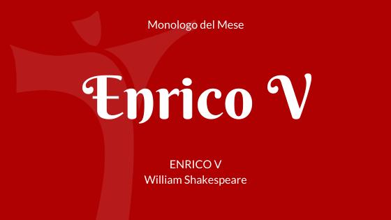 """Il monologo di Enrico V da """"Enrico V"""" di Shakespeare"""